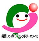 千葉県フレンドリーオフィスロゴ